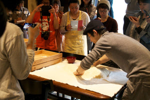 Koji/ Sake-Kasu Workshop (October 16/ October 17)