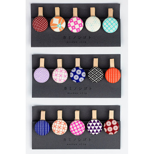 Washi Wood Clips (5-Set)