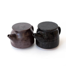 Iga-Yaki  Soup Pitcher