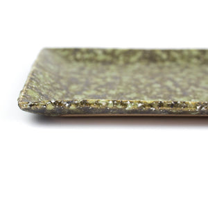 Yu Tohen Green Rust Rectangular Plate