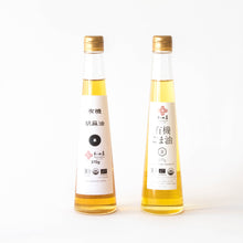 Organic Golden Sesame Oil by Wadaman