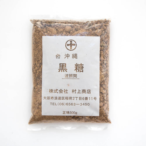Okinawan Crushed Black Sugar