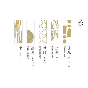 Haku Chopsticks Rest 5-set