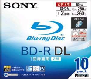 Sony Blu-ray Disc 10 Pack - 50GB 4X BD-R DL White Inkjet Printable 2