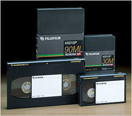 FUJI BETACAM SP M321  - Various Lengths