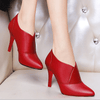 Pointed Toe Ankle Boots Slip On High Heel Shoes Ankle Boots Daisy Dress For Less
