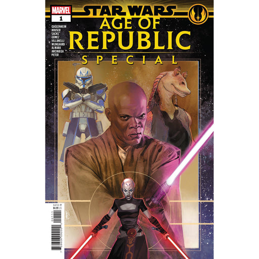 Star Wars AOR Special #1-Georgetown Comics