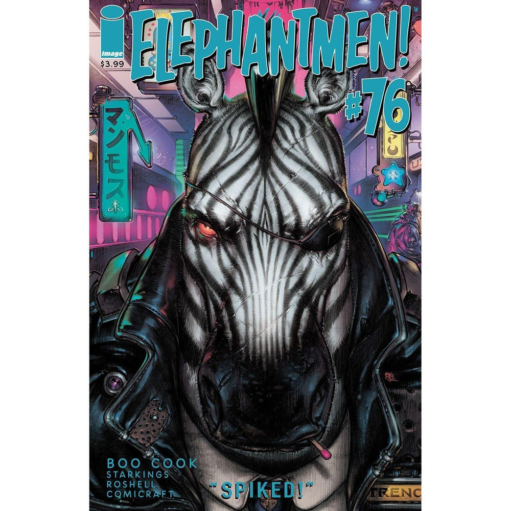Elephantmen #76-Georgetown Comics