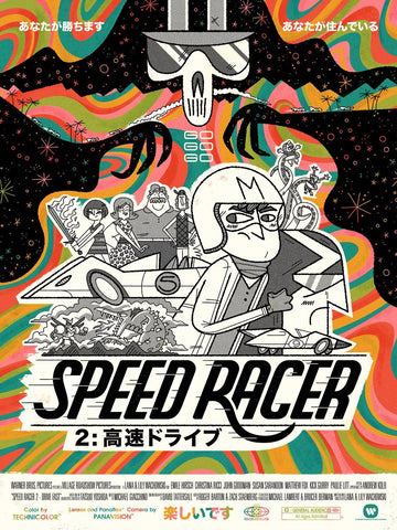 Speed Racer II by Andrew Kolb