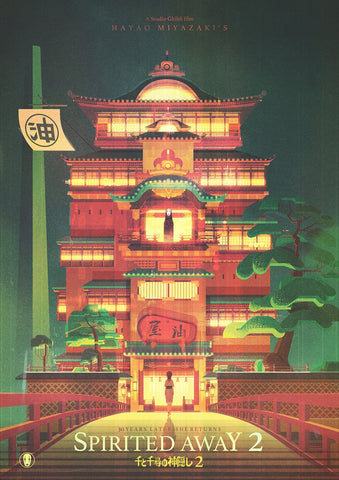 Spirited Away 2 by James Gilleard
