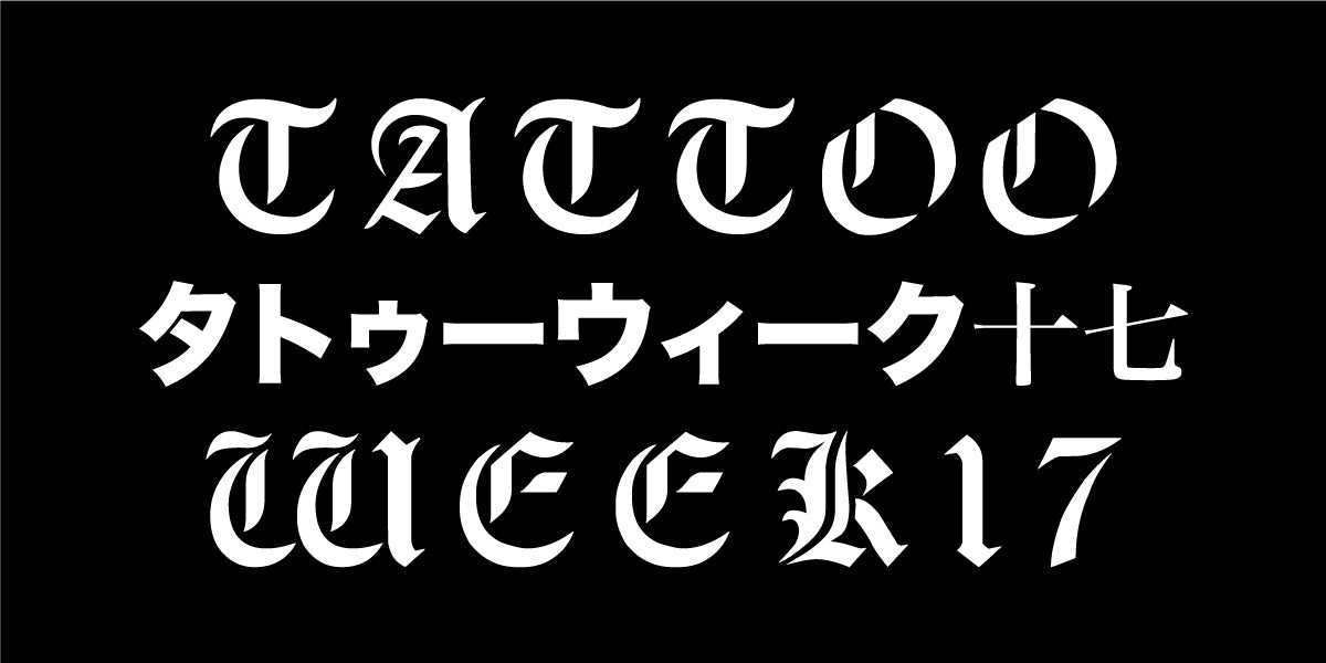 TATTOO WEEK 2017
