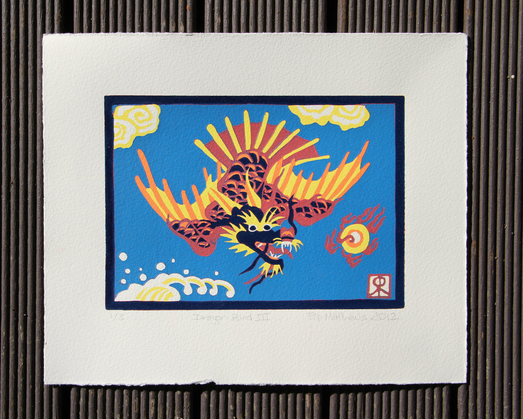 Limited Edition Print Signed Reduction Linocut Dragon Bird III