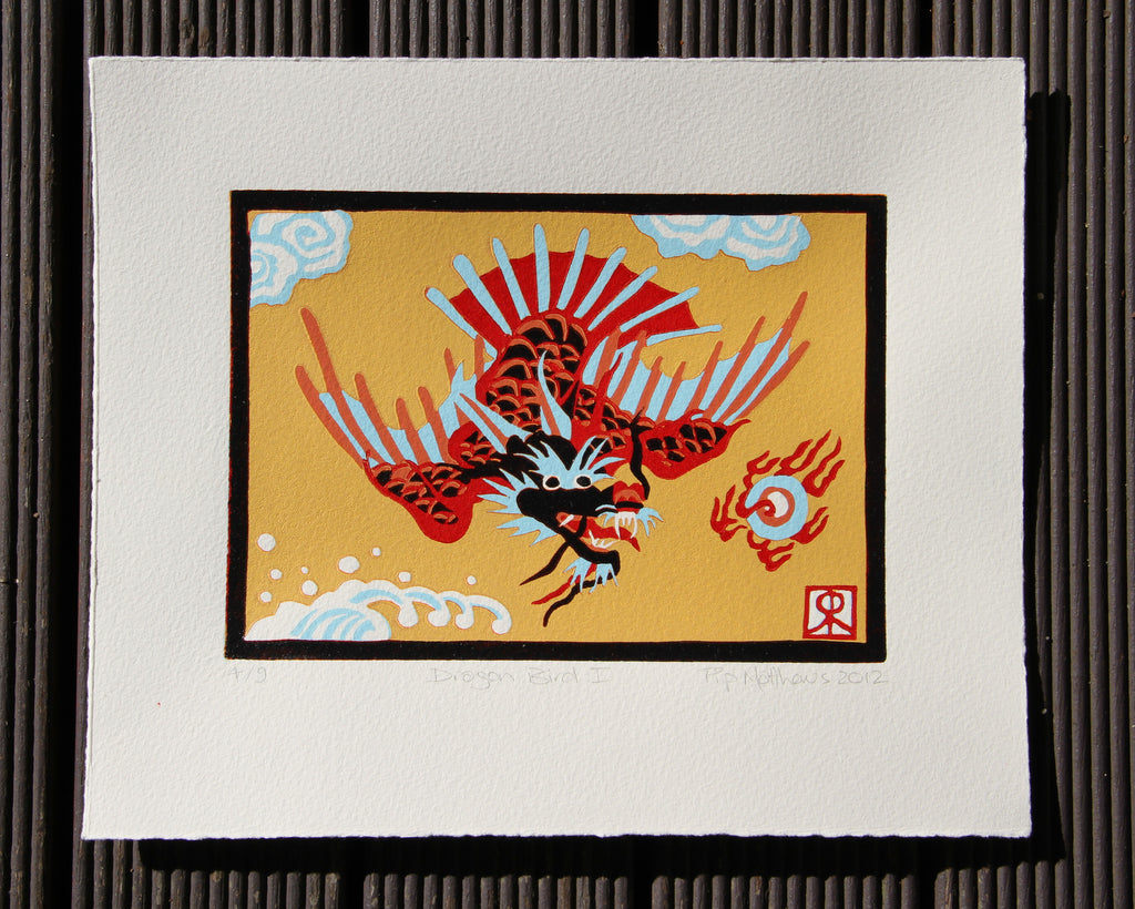 Limited Edition Print Signed Reduction Linocut Dragon Bird I