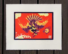 Limited Edition Print Signed Reduction Linocut Dragon Bird V