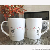 BoldLoft From My Heart to Yours Too™ Couple Coffee Mugs
