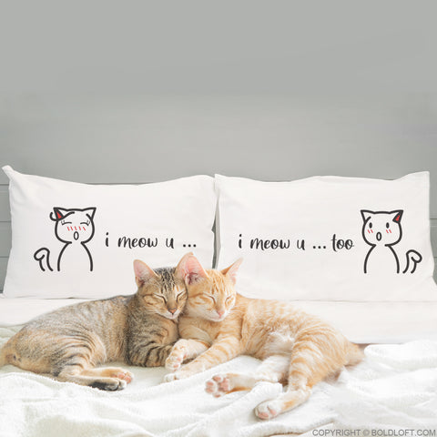 I Meow You™ Cat Couple Pillowcases