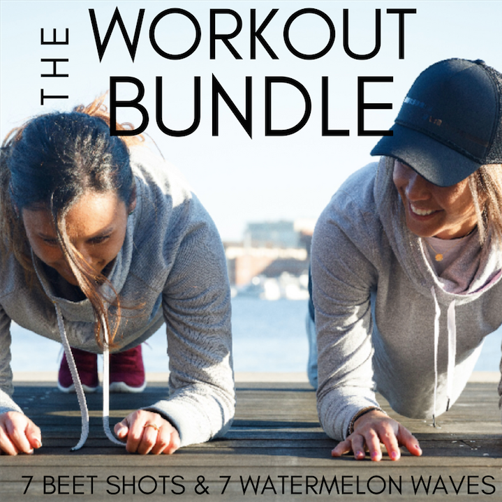 The Workout Bundle