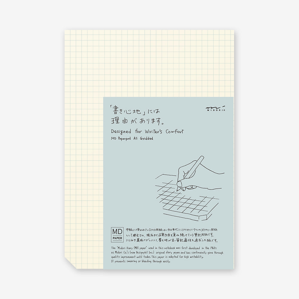 Midori Pad Paper A5 Gridded English Caption