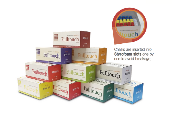 Hagoromo Chalk Fulltouch 10-color mix (12 pieces)