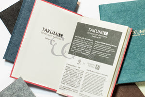 Takumi Washi Notebooks Gold Label