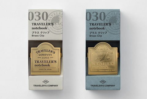 Traveler's Notebook Brass Clip Airplane