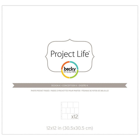 Project Life 12x12 Design K Page Protectors 12 Pack