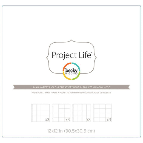 Project Life 12x12 Small Variety Pack 5 Page Protectors 12 Pack