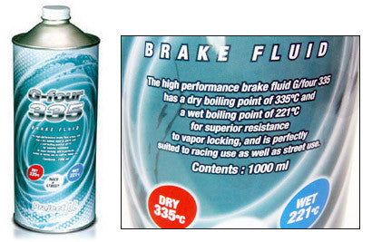 Project Mu G-Four 355 Brake Fluid (1 Litre)