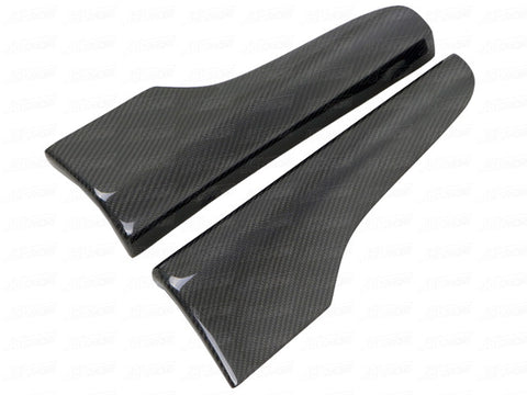Mitsubishi Lancer Evolution 7-9 Carbon Fiber Side Spats