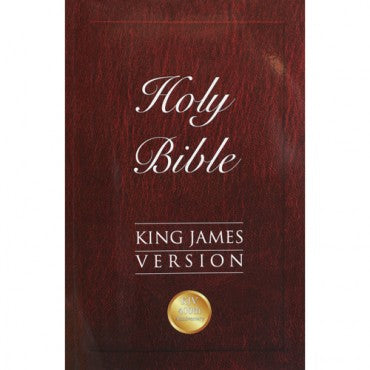 Bible - King James Version - 400th Aniversay (Paperback) G800B50522EN