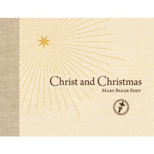 Christ and Christmas- Larger version - Illustrated Mary Baker Eddy poems