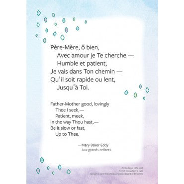 Card: Carte pour les grands enfants / Prayer for big children note card and envelope (French) P150G34561FR