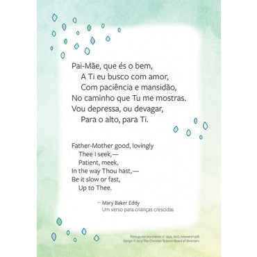 Card: Cartão para Crianças Maiores / Prayer for big children note card and envelope (Portuguese)