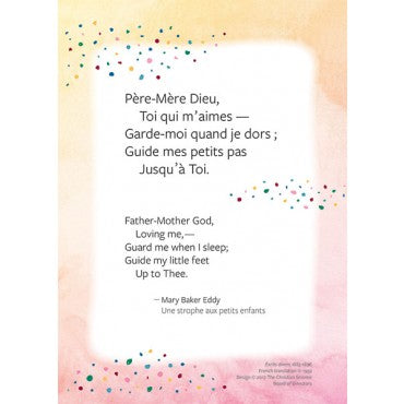 Card: Carte pour les petits enfants - Prayer for little children note card and envelope (French)