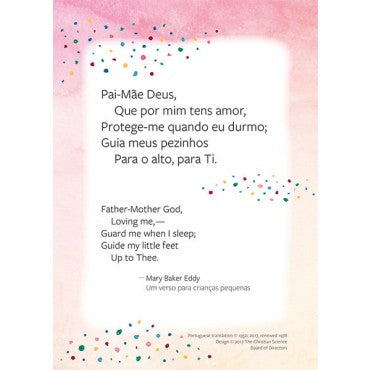 Card: Cartão para Crianças Pequenas - Prayer for little children note card and envelope (Portuguese) P150G34564PG