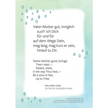 Karte für die großen Kinder / Prayer for Big Children Note Card (German)