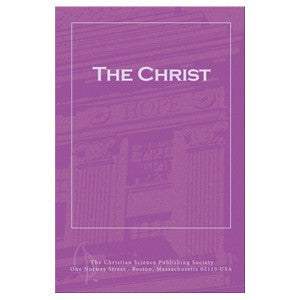 Pamphlet: The Christ