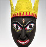 Black Demon Mask Small