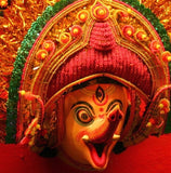 Ganesha Chhau Mask - For Painting