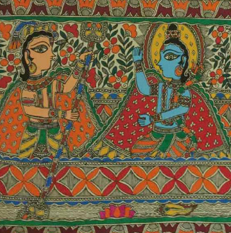 Rama, Sita and Lakshman in Exile