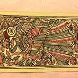 Four Peacocks- Madhubani Painting