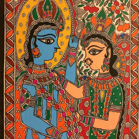 Ram And Sita Wed- Madhubani Painting