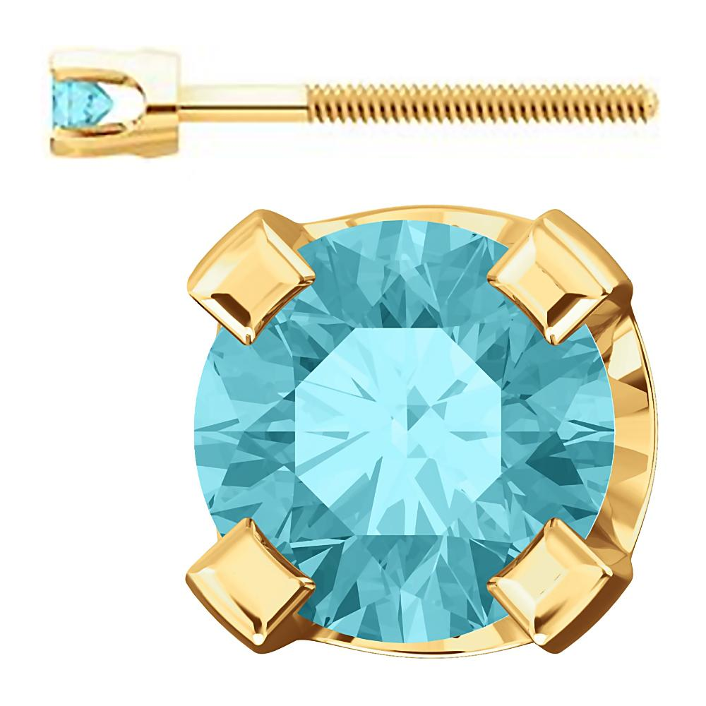b5247ddde ... 2mm, 0.06cts Genuine Natural Blue Zircon 4-Prong Screw Back Stud  Earrings 14K ...