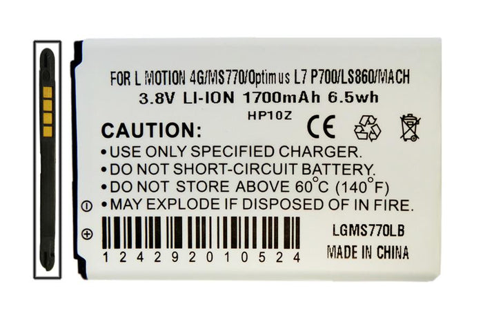 LG Cell Phone Compatible Li-Ion Battery