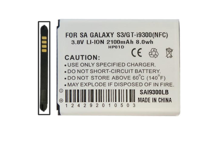 Samsung Galaxy S3 Battery with NFC