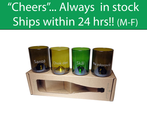 Cheers in 4 languages engraved on a 12oz set of 4 Refresh Glasses