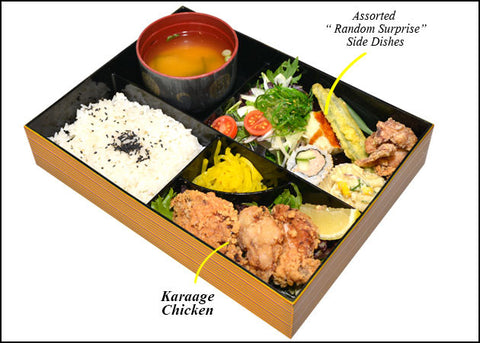 Chicken Karaage - Bento Set 日式炸鸡块套餐