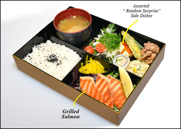 Grilled Salmon - Bento Set 烤三文鱼套餐