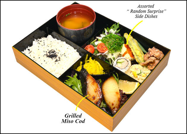 Grilled Miso Cod - Bento Set 银鳕鱼套餐