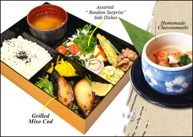 Grilled Miso Cod - Deluxe Bento Set 银鳕鱼金装套餐